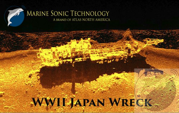 WWII Japan Wreck